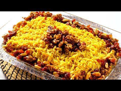 سر المطاعم في تحضير الارز البسمتي Youtube Cooking Food Pasta Recipes
