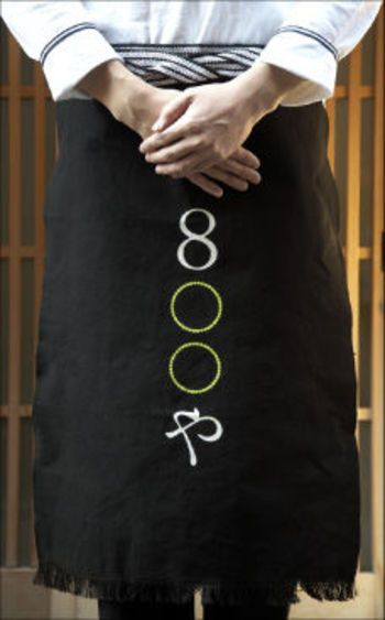 東京・表参道にある、ちょっぴり変わった名前の和菓子屋さん「800や」が大人気!  野菜や果物のそっくりな和菓子を作っているのです。色もお味も天然そのまま・・女性の心を射抜いた「800や」さんを紹介します♪