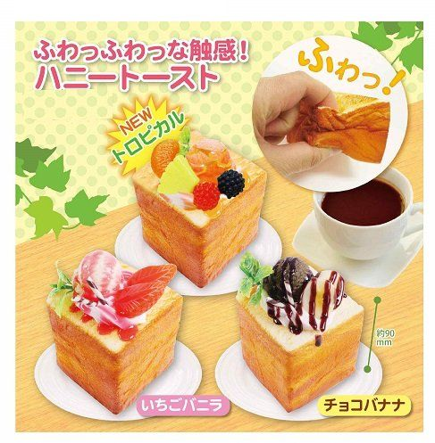 The Squeeze Of Soft Touch The Fluffy Honey Toast 2 Squeeze 3 Set