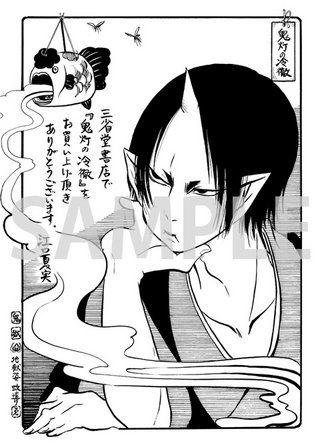 三省堂書店限定ペーパー