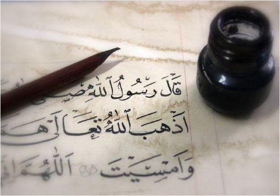 """Im Namen Allahs, des Allerbarmers, des Barmherzigen!  """"Sprich: """"Der Tod, vor dem ihr flieht, wird euch sicher ereilen. Dann werdet ihr zu Dem zurückgebracht werden, Der es kennt, das Verborgene und das Sichtbare; und Er wird euch verkünden, was ihr zu tun pflegtet.""""""""  (Sure 62:8 - Al Jumu'a)"""