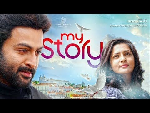 New Malayalam Movies Dvd Release Date And Updates New Malayalam And Tamil Movies Dvd Release Date And Updates Kammara Sambhavam Dvd Release Music Albums Story