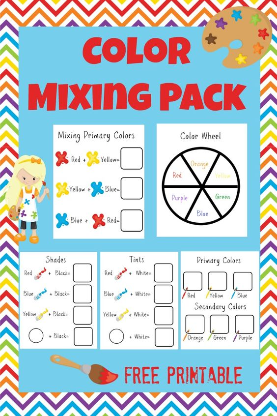Free printable preschool color theory early learning pack