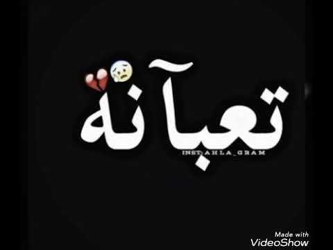 Pin By شروق صلاح On Arabic Love Quotes Cool Words Arabic Love Quotes Love Quotes