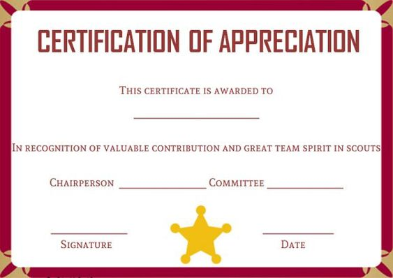 12 best scout certificate templates images on pinterest yadclub Image collections
