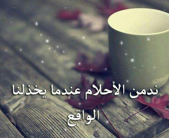 صور حزينه صور حزينة جدا مع عبارات للفيسبوك والواتس Arabic Quotes Powerful Words Words