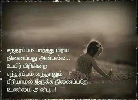 Gobinath Gobinath215 On Pinterest