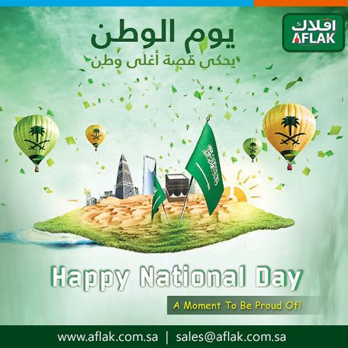 On The Occasion Of 86th National Day Of Saudi Arabia Aflak Extends Warm Greetings And Best Wishes To All Happy National Day National Day Saudi National Day