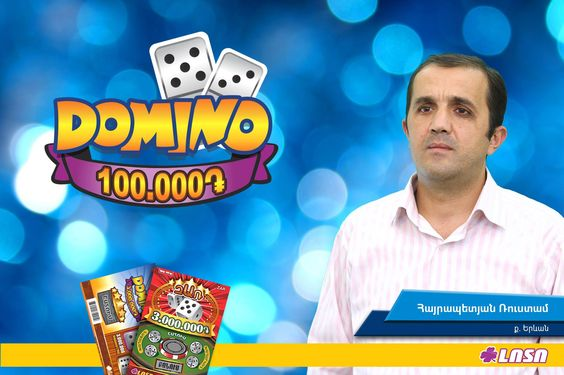Domino 100000 AMD