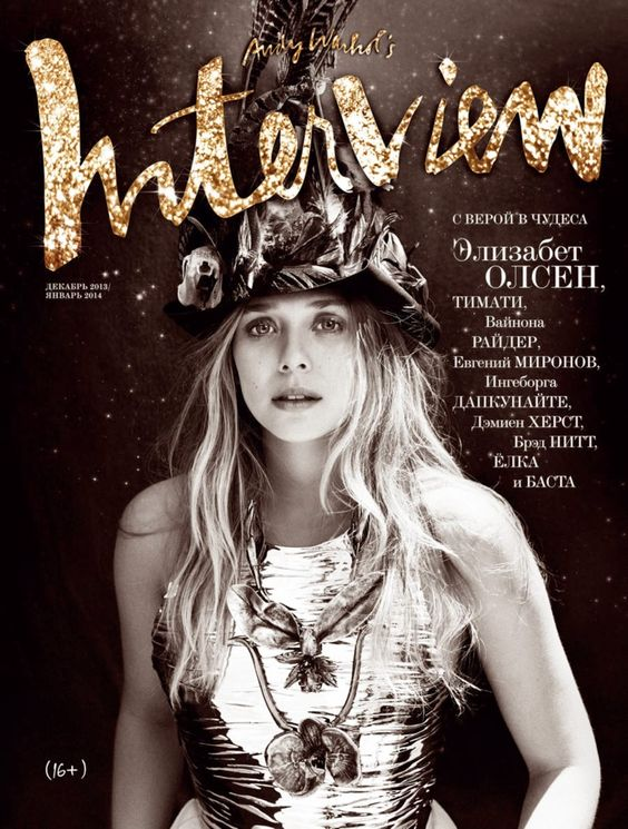 Elizabeth Olsen by Cass Bird. Interview Russia December/January  2013-2014 cover.