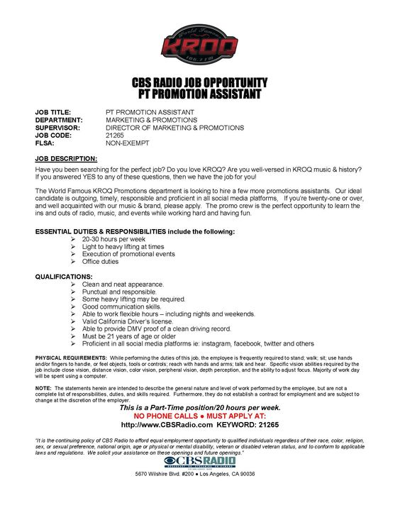 CBS RADIO JOB OPPORTUNITY PT PROMOTION ASSISTANT Have you been - promotions assistant sample resume