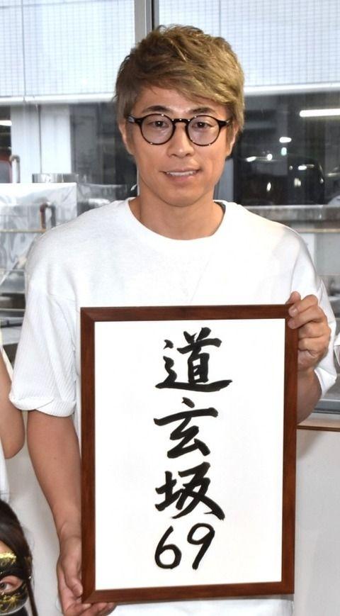 朗報坂道グループに新グループプロデューサーtifは出て欲しいあした抱けるアイドル T Shirts For Women T Shirt Women S Top