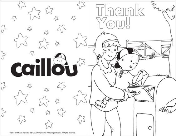Printable Greeting Card – Thank A Mailman Day!