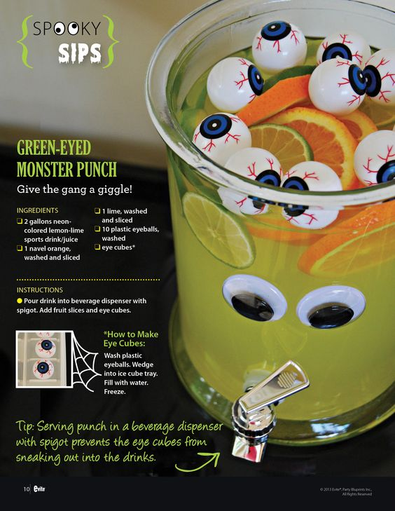Halloween Punch and a FREE Monstar Mash Halloween Party Plan! #EviteGatherings   13 Nights of Halloween