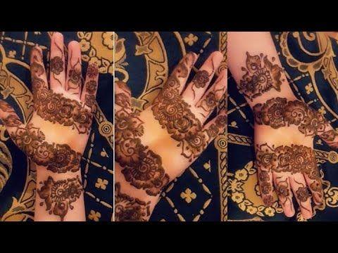 نقش الخطفة على كف اليد Henna Design Youtube Henna Designs Design Henna