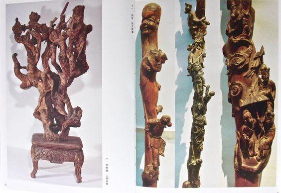 2 Livres sur les Arts appliqués des minorités chinoises Miao- années 90