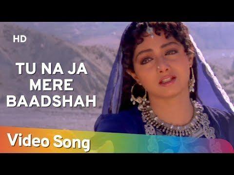 Tu Na Ja Mere Badshah Amitabh Bachchan Sridevi Khuda Gawah Bollywood Superhit Songs Hd Youtube Youtube Bollywood
