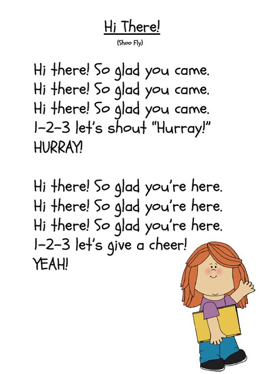www.GradeONEderful.com   Good Morning Song/Poem