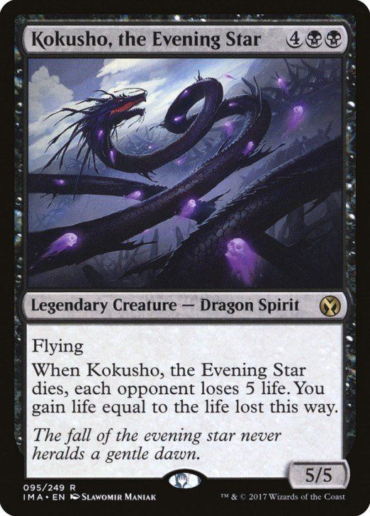 10 More Of The Best Dragons In Magic The Gathering Mtg In 2020 Magic The Gathering Magic The Gathering Cards The Gathering Kaldheim releases on february 5, 2021. magic the gathering cards
