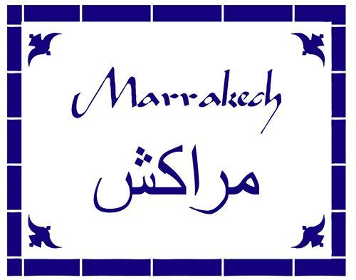 Marrakech/Marrakesh brand (Morocco)
