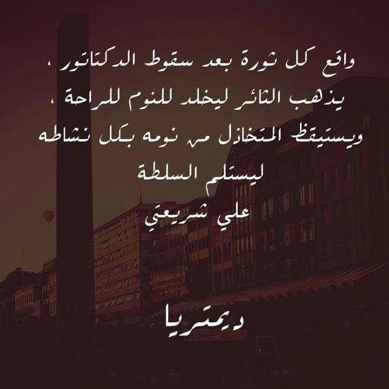 a2689e845cf12f81ac6f70501e98cb69 اقوال وحكم   كلمات لها معنى   حكمة في اقوال   اقوال الفلاسفة حكم وامثال عربية