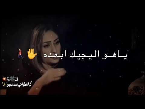لاينخدع كلبك بعد لو صاحبك غركان الشاعرة زهراء عباس زهراء Youtube Incoming Call Screenshot Movie Posters