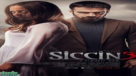 مشاهدة فيلم Siccin 3 2016 مترجم للعربية Movies To Watch Movies Fictional Characters