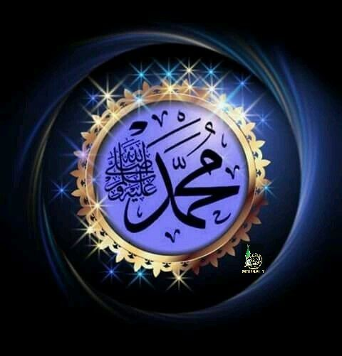وفاة الرسول Islamic Art Calligraphy Islamic Images Islamic Art