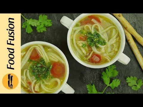 Chicken Noodle Soup Recipe With Images Chicken Noodle Soup Recipe Homemade Soup Recipes