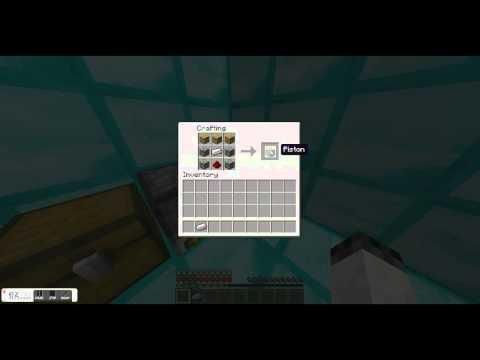 Minecraft Crafting Recipes Episode 1 Pistons And Sticky Pistons