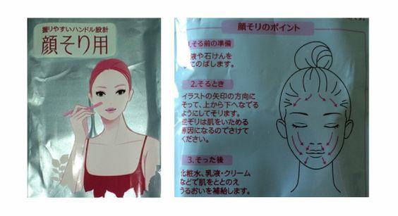 Face razors from Shiseido Japan