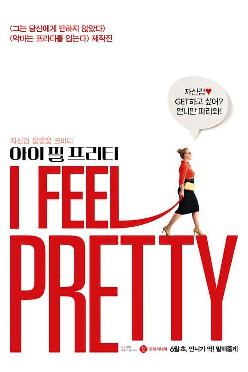 i feel pretty streaming english free