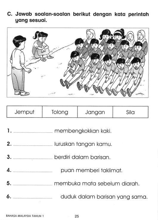 Ayat Perintah Lessons Tes Teach