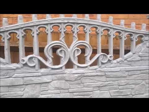Precast Compound Wall Fence Panels Designs And Making 2018 Youtube Concrete Wall Panels Compound Wall Fence Panels