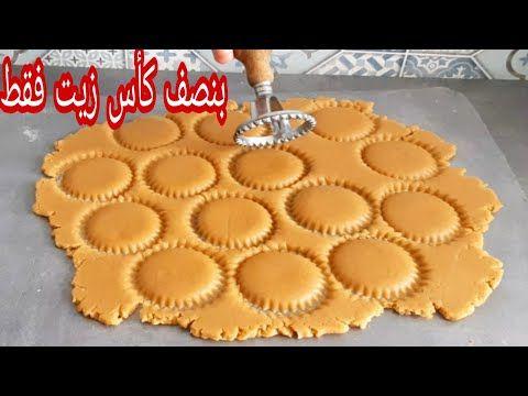 جديييد حلوة2 معالق حلويات سهلة وسريعة اقتصادية بدون تعب Youtube Recettes De Cuisine Gateau Aid Gateau Sec