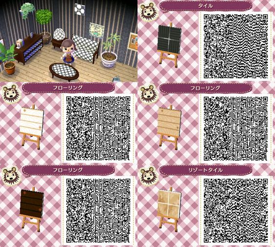 Qr codes, Animal crossing and Flooring on Pinterest