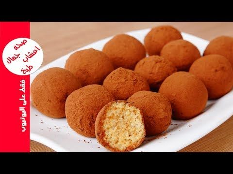 حلوى بدون فرن روعة في المذاق حلويات سهلة وسريعة التحضير حلويات رمضان 2017 Youtube Food Biscuits Breakfast