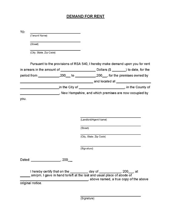 Late Rent Notice  Printable Agreement    Real Estate Forms