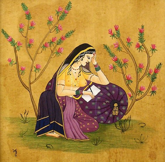 Indian Miniature Painting: