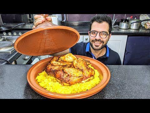 اسهل مندي دجاج و مدخن في الفرن شيف شاهين Youtube Cooking Recipes Food Meals