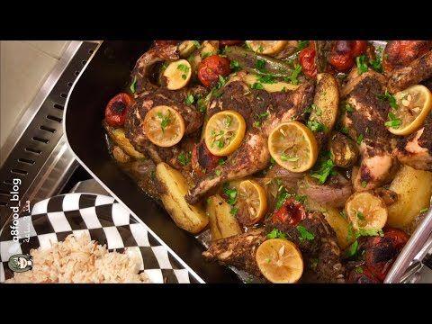 تتبيلة دجاج مشوي بالفرن مع عيش رز أمريكي بالشعرية بطريقة بنت الهاشمي كويت فود Youtube Cooking Food Food And Drink
