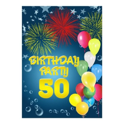50th Birthday party Invitation with balloons