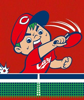 Sports おしゃれまとめの人気アイデア Pinterest Dimitrius 卓球 広島東洋カープ 野球