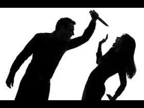 تفسير حلم القتل في المنام للبنت العزباء والمرأة المتزوجة والحامل Youtube Youtube Human Silhouette Human