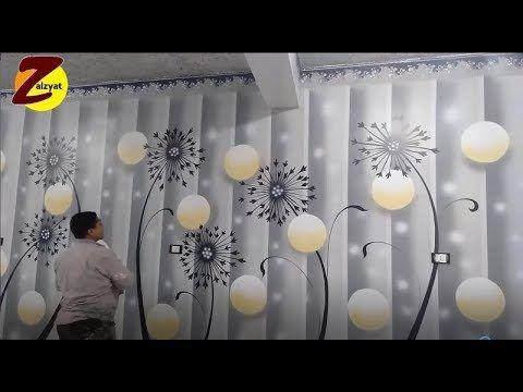 طريقة عمل جنب ديكور بسيط وسهل جدا باللون الرصاصى Youtube Spray Paint Wall Air Brush Painting Wall Painting