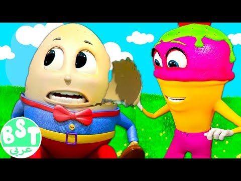 هامبتي دومبتي فانتاسي آيس كريم أغنية للأطفال Youtube Mario Characters Character Pinterest Fashion