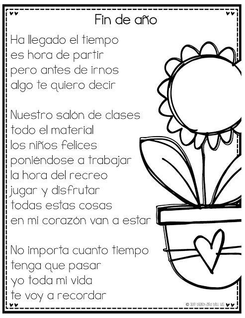End Of Year Poem In Spanish For Bilingual And Dual Language Classrooms Palabras De Graduacion Poemas De Graduacion Palabras De Despedida