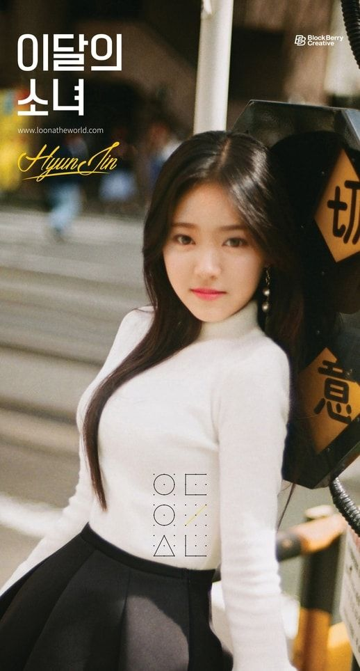 Hyunjin Loona Marvel Viuda Negra Coreanas Creatividad New dance 1, 21c new dance jin young, int. hyunjin loona marvel viuda negra