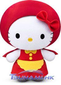 Japanese Candy & Okashi Blog: Mc Donalds x Hello Kitty Fairy Tales Collector`s Kit Plush Doll Edition 2012