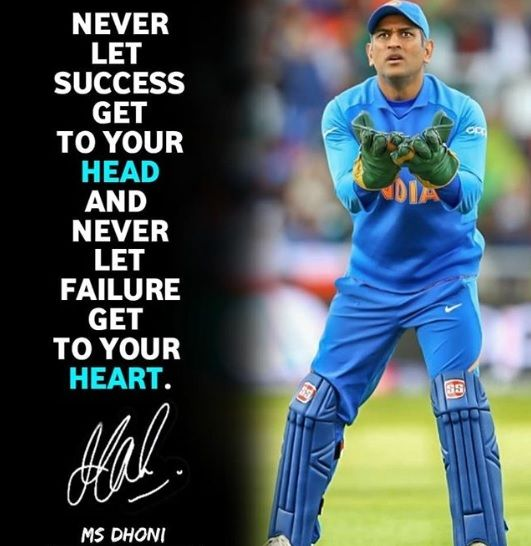 For More Quotes On Ms Dhoni Ms Dhoni Inspiration Msdhoni Msd Cricket Quotes Motivation Dhoni Quotes Cricket Quotes Ms Dhoni Photos